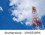 Radio Relay Link  Mobile Base...
