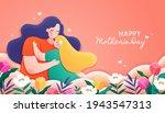 mother hugs her child showing...   Shutterstock .eps vector #1943547313