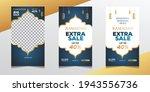ramadan sale stories post... | Shutterstock .eps vector #1943556736