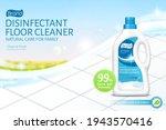 ad template of floor cleaner.... | Shutterstock .eps vector #1943570416