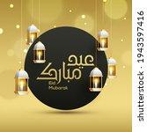Eid Mubarak   Traditional...