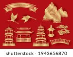 asian landscape vector... | Shutterstock .eps vector #1943656870