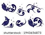 illustration set of brush... | Shutterstock .eps vector #1943656873