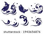 illustration set of brush... | Shutterstock .eps vector #1943656876