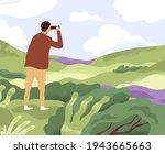 man with binoculars looking... | Shutterstock .eps vector #1943665663