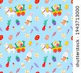 seamless easter pattern vector... | Shutterstock .eps vector #1943713000