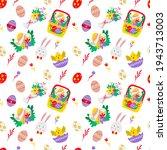 seamless easter pattern vector... | Shutterstock .eps vector #1943713003
