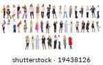 separate people | Shutterstock . vector #19438126