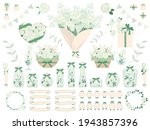 an illustration set with a...   Shutterstock .eps vector #1943857396