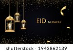 Eid Al Adha  Or The End Of The...