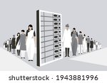 conceptual illustration of... | Shutterstock .eps vector #1943881996