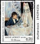 France   Circa 1995  A Stamp...