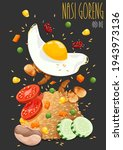 nasi goreng. fried rice with... | Shutterstock .eps vector #1943973136
