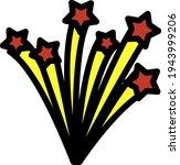 fireworks icon. editable bold...