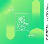 sun protective surface icon ... | Shutterstock .eps vector #1944024613