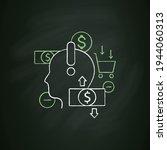 mindful spending chalk icon... | Shutterstock .eps vector #1944060313