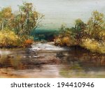 Landscape With Lake  Oil...