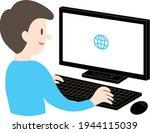an office man using a computer...   Shutterstock .eps vector #1944115039