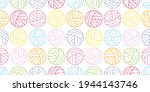 yarn ball seamless pattern... | Shutterstock .eps vector #1944143746