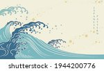 japanese ocean background with... | Shutterstock .eps vector #1944200776