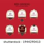 red ginseng logo label emblem 6 ...   Shutterstock .eps vector #1944290413