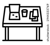 organized table icon. outline...   Shutterstock .eps vector #1944333769