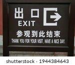 Beijing  China. 15 08 2011. The ...