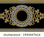 seamless  border with golden... | Shutterstock .eps vector #1944447616