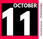 October 11 . Modern Daily...