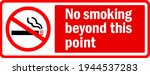 no smoking beyond this point... | Shutterstock .eps vector #1944537283