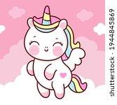cute unicorn vector pegasus fly ... | Shutterstock .eps vector #1944845869
