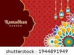 Beautiful Background Ramadan...
