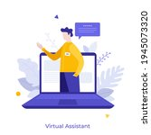 speaking man on screen of... | Shutterstock .eps vector #1945073320
