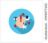 conscious consumption flat icon.... | Shutterstock .eps vector #1945077103
