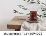 close up of turkish black tea... | Shutterstock . vector #1945094026