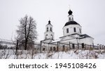 White Brick Orthodox Church In...