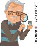 myopia senior man. old man are...   Shutterstock .eps vector #1945148419