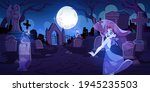 ghosts on old cemetery with... | Shutterstock .eps vector #1945235503
