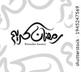 islamic holy holiday ramadan.... | Shutterstock .eps vector #1945247569