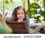 portriat image of 8 years old...   Shutterstock . vector #1945272589