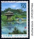 Japan   Circa 1999  Stamp...