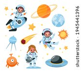 kids space elements collection. ...   Shutterstock .eps vector #1945441396