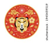 chinese happy new year 2022.... | Shutterstock .eps vector #1945459519