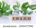 Small photo of IDECO is Japan's tax exemption system. Profits from investments are exempt from taxation. However, it is impossible to withdraw the balance until you reach the old age of 60.