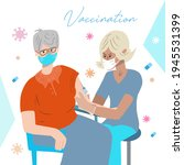 an adult woman is vaccinated by ... | Shutterstock .eps vector #1945531399