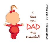 happy father's day celebrations ... | Shutterstock .eps vector #194555060