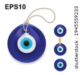 evil eye protection signs.... | Shutterstock .eps vector #1945559233