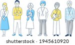 business person 6 men and women ... | Shutterstock .eps vector #1945610920