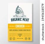 organic meat abstract vector... | Shutterstock .eps vector #1945618579