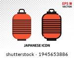 paper lantern icon on...